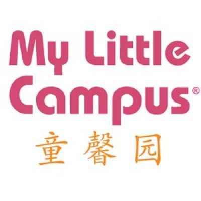 My Little Campus (MLC)