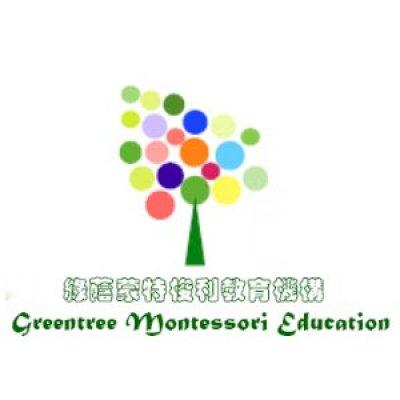 GREENTREE MONTESSORI CHILDREN HUB