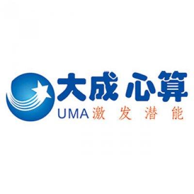 UMA Mental Arithmetic Learning Centre