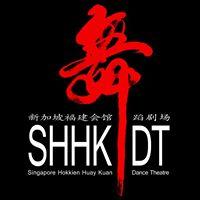 Singapore Hokkien Huay Kuan Dance Theater Education @Toa Payoh