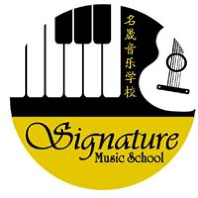 Signature Music School