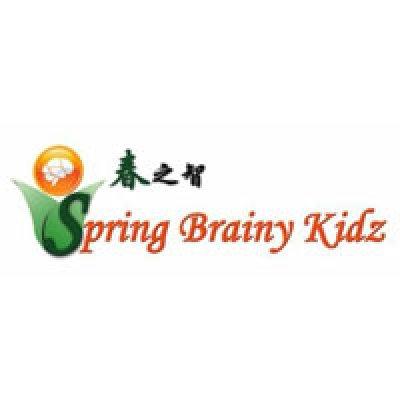 SPRING BRAINY KIDZ (POTONG PASIR)