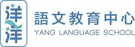Yang Language School