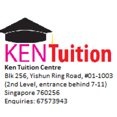 Ken Tuition Centre