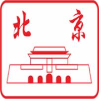 Beijing Language School @ Pasir Ris