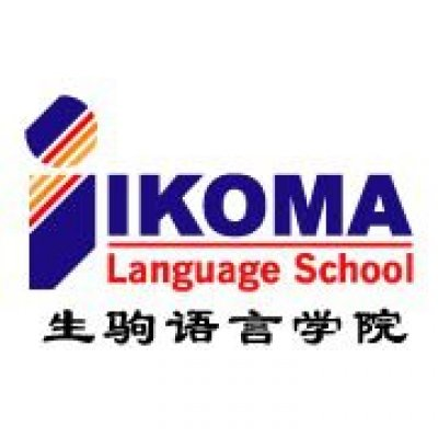 Ikoma Language School