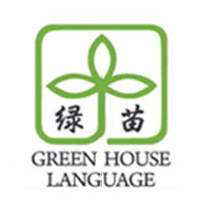 Green House Language Centre