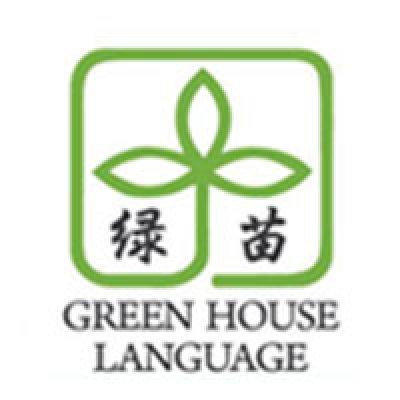 Green House Language Centre
