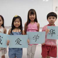 Little Gems Learning Centre