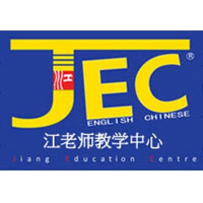 Jing Cai Education Centre
