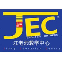 Jing Cai Education Centre@Main Branch