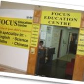 Focus Education Centre@ Bedok