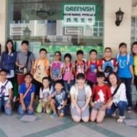 Greenish Learning Centre (Jurong East)