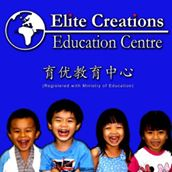Elite Creations Education Centre