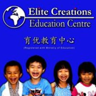 Elite Creations Education Centre @Bukit Batok