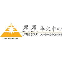 Little Star Language Centre