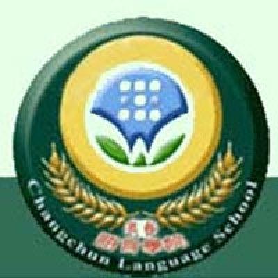 Changchun Language School