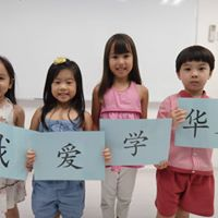 Little Gems Chinese Learning Centre