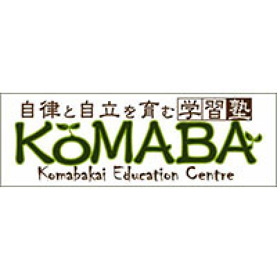 Komabakai Education Centre
