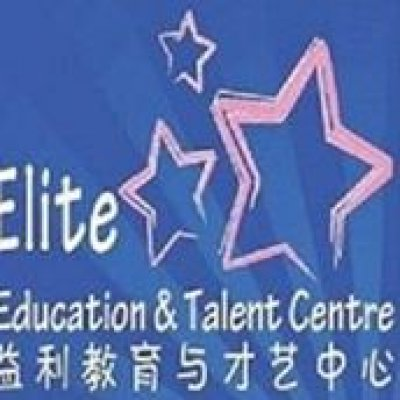Elite Education & Talent Centre