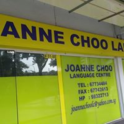 Joanne Choo Language Centre