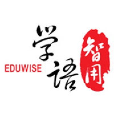 Eduwise Language School