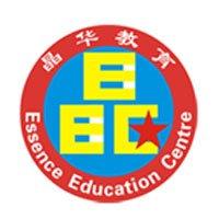 Essence Education Centre (East Coast)