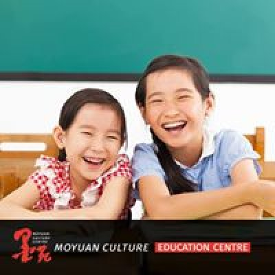 Moyuan Culture Education Centre