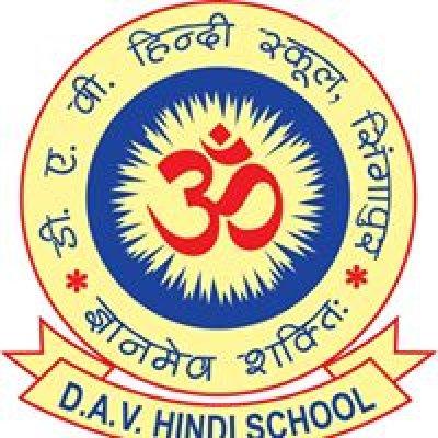 D.A.V Hindi School