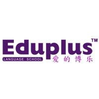 Eduplus Language Centre (Tampines)