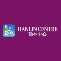 Hanlin Language School@Bukit Panjang