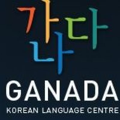 Ganada Korean Language Centre