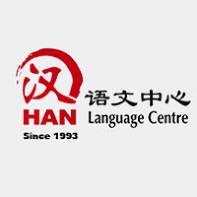 Han Language Centre @PAYA LEBAR