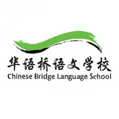 Chinese Bridge Language School @ Jurong East