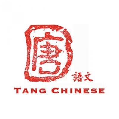 Tang Chinese @ KRTC Kovan