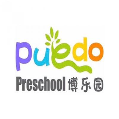PUEDO PRESCHOOL @ SEMBAWANG HILLS ESTATE