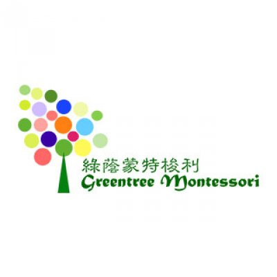 GREENTREE MONTESSORI CHILDREN HUB