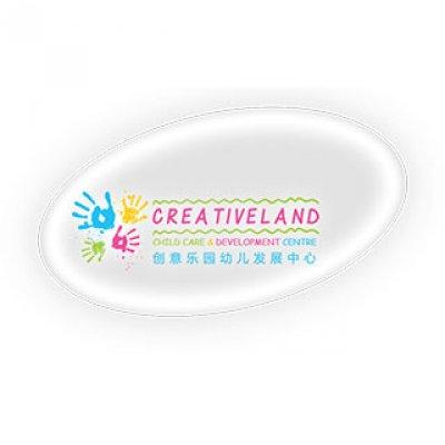 CreativeLand
