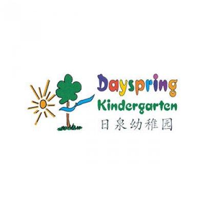 Dayspring Kindergarten @ Marina Country Club