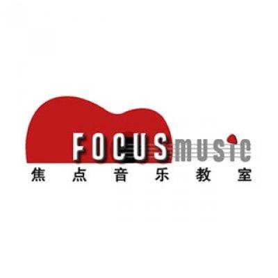 Focus Music @ Outram