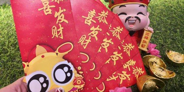 CNY Ang Bao Giveaway