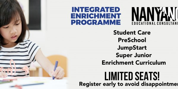 Free Complimentary Trial Enrichment Session