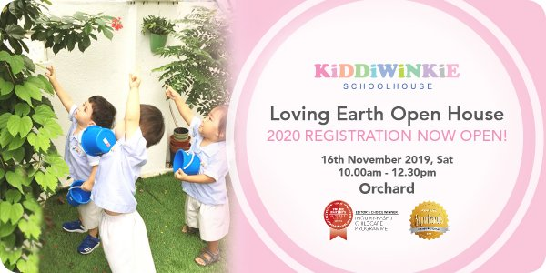 Loving Earth Open House - Kiddiwinkie Schoolhouse @ Orchard