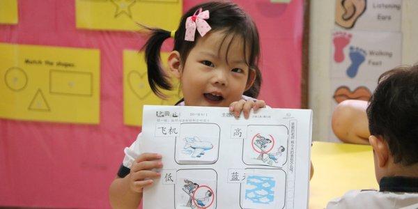New Mandarin-immersion preschool located at Sin Ming