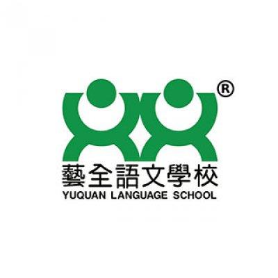 Yuquan Language School @ Parkway Centre