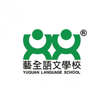 Yuquan Language School