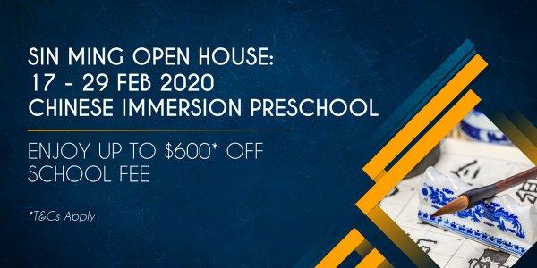 Little Green House @ Sin Ming Open House (Preschool)
