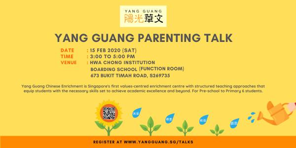 Yang Guang Parenting Talk