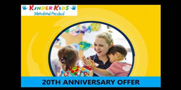 Kinder Kids 20th Anniversary Promotion