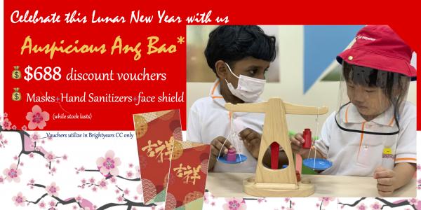 Auspicious $688 Ang Bao
